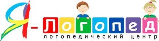 программа развития речи в москве